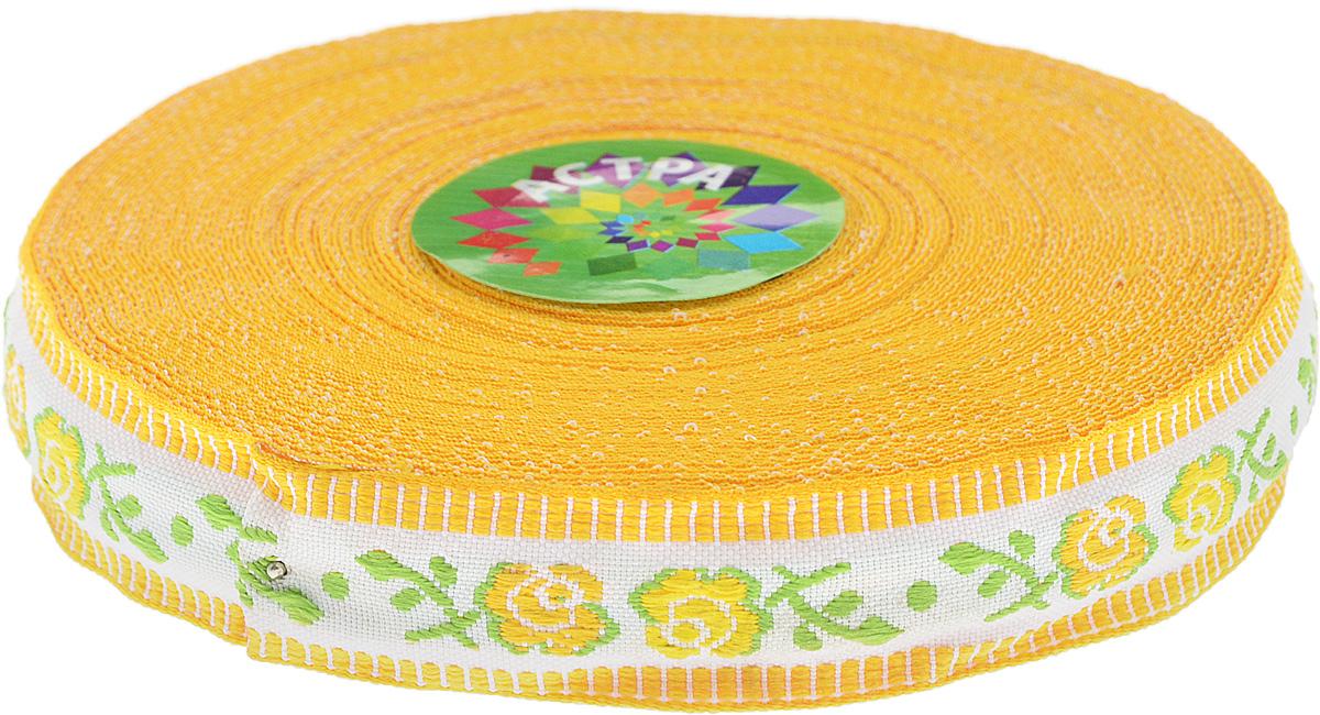 Тесьма декоративная Астра, цвет: желтый (3), ширина 1,8 см, длина 16,4 м. 7703266C0042415Декоративная тесьма Астра выполнена из жаккарда и оформлена оригинальным орнаментом. Такая тесьма идеально подойдет для оформления различных творческих работ таких, как скрапбукинг, аппликация, декор коробок и открыток и многое другое. Тесьма наивысшего качества практична в использовании. Она станет незаменимым элементом в создании рукотворного шедевра. Ширина: 1,8 см.Длина: 16,4 м.