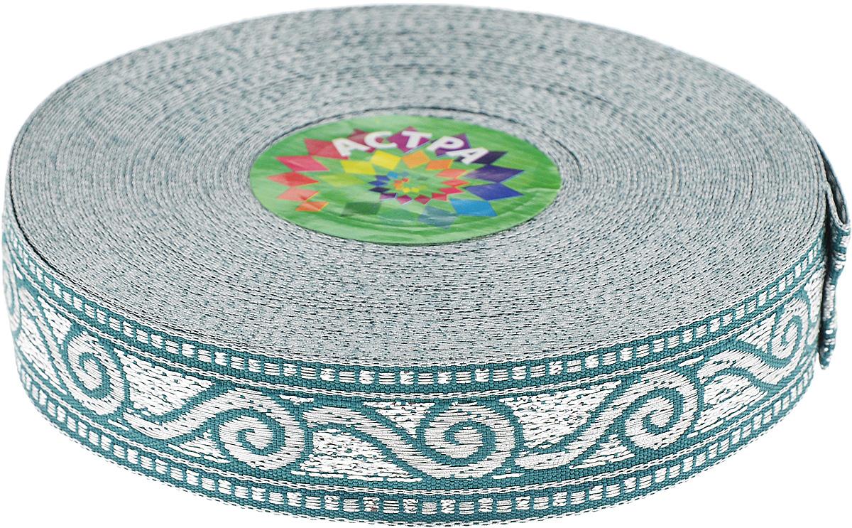 Тесьма декоративная Астра, цвет: бирюзовый (95), ширина 2 см, длина 16,4 м. 7703376C0044702Декоративная тесьма Астра выполнена из текстиля и оформлена оригинальным орнаментом. Такая тесьма идеально подойдет для оформления различных творческих работ таких, как скрапбукинг, аппликация, декор коробок и открыток и многое другое. Тесьма наивысшего качества и практична в использовании. Она станет незаменимым элементом в создании рукотворного шедевра. Ширина: 2 см.Длина: 16,4 м.