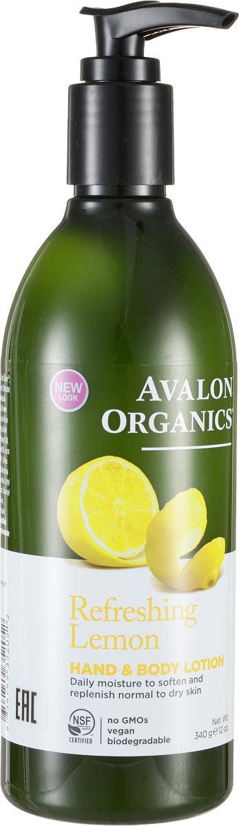 Avalon Organics Лосьон для рук и тела Лимон, 360 млFS-00897Лосьон для рук и тела Avalon Organics Лимон - уникальный комплекс с тонким ароматом свежих лимонов, с изобилием тонизирующих, пробуждающих масел, усиленный бета-глюканами, аргинином и гиалуроновой кислотой, является великолепным источником здоровья и красоты. Восполняя дефицит липидов, восстанавливая гидро-липидный баланс, мгновенно устраняет сухость, шелушение, активно воздействуя на обезвоженные, огрубевшие участки, быстро восстанавливает нежность и эластичность кожи. Стимулирует деление клеток и способствует обновлению кожи, повышению влагоудерживающих и защитных функций. Характеристики:Объем: 360 мл. Артикул: AV35205. Производитель: США. Товар сертифицирован.