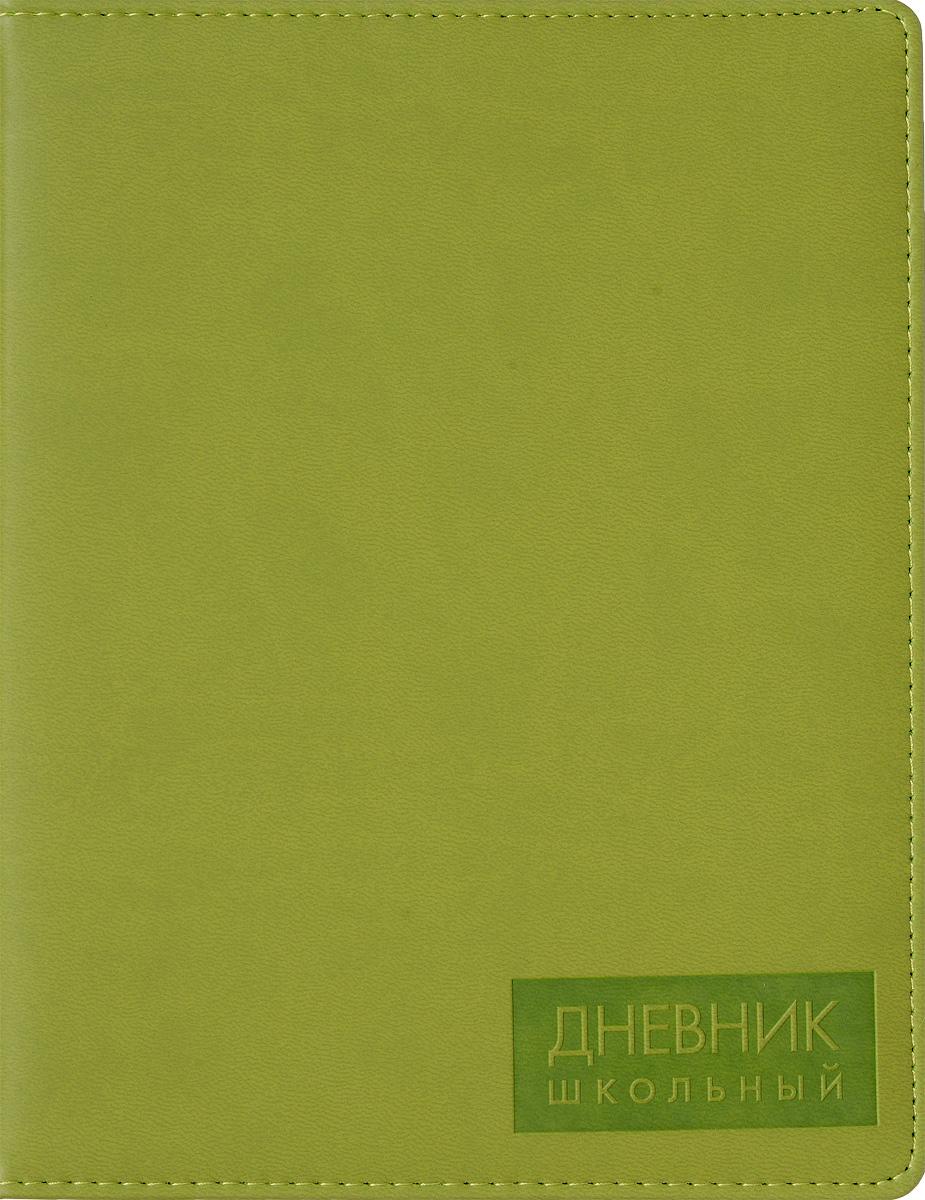 Listoff Дневник школьный цвет оливковый72523WDШкольный дневник Listoff понравится любому школьнику и школьнице. Обложка дневника выполнена из высококачественной искусственной кожи с наполнителем из поролона, что придает ему опрятный и строгий внешний вид. Дневник имеет сшитый внутренний блок, состоящий из 48 листов белой бумаги с линовкой черного цвета. Дневник имеет ляссе.На первой странице дневника находятся права учащегося и телефоны первой необходимости. Вторая страница дневника представляет собой анкету для личных данных владельца. На следующих страницах находятся список преподавателей, список одноклассников, расписание уроков по четвертям, дополнительные занятия и кружки, успехи ученика и благодарности ученику. На последних страницах дневника располагаются итоги четвертей, сведения об успеваемости, карточка здоровья ученика, задания на лето и справочный материал по различным предметам.Дневник - это первый ежедневник вашего ребенка. Он поможет ему не забыть свои задания, а вы всегда сможете проконтролировать его успеваемость.