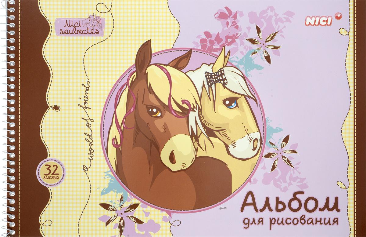 Hatber Альбом для рисования Грациозные лошадки 32 листа 15237С0349-01Альбом для рисования Hatber Грациозные лошадки будет вдохновлять ребенка на творческий процесс.Альбом изготовлен из белоснежной бумаги с яркой обложкой из плотного картона, оформленной изображением двух лошадок. Внутренний блок альбома состоит из 32 листов бумаги, которые снабжены микроперфорацией и являются отрывными. Способ крепления - спираль.Высокое качество бумаги позволяет рисовать в альбоме карандашами, фломастерами, акварельными и гуашевыми красками. Во время рисования совершенствуются ассоциативное, аналитическое и творческое мышления. Занимаясь изобразительным творчеством, малыш тренирует мелкую моторику рук, становится более усидчивым и спокойным.