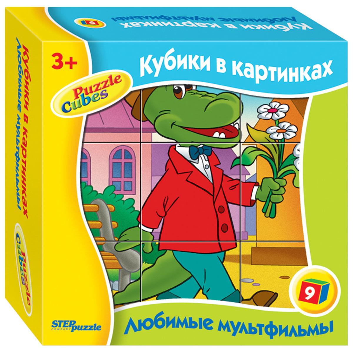 Step Puzzle Кубики Крокодил Гена