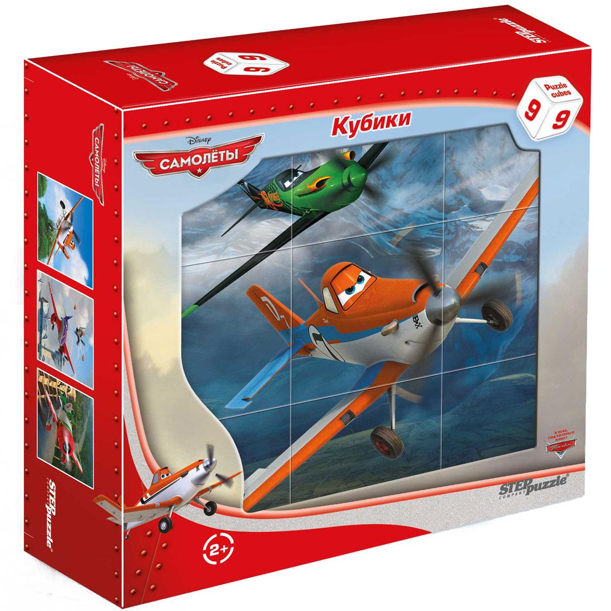 Step Puzzle Кубики Самолеты 9 шт