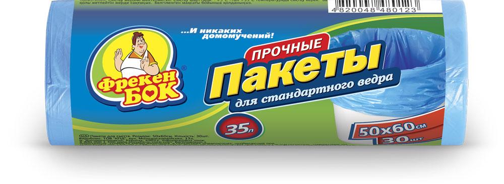 Пакеты для мусора Фрекен Бок, прочные, цвет: синий, 35 л, 50 х 60 см, 30 шт787502Прочные пакеты для мусора Фрекен Бок предназначены для стандартного мусорного ведра.