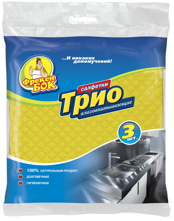 Салфетка для уборки Фрекен Бок Трио, 3 шт18402550Салфетки для уборки Фрекен Бок Трио влаговпитывающие, изготовлены из целлюлозы, не вызывают аллергических реакций. Быстро и эффективно впитывают жидкость, не оставляет разводов на поверхности. При высыхании твердеют, что препятствует развитию микробов и неприятных запахов.