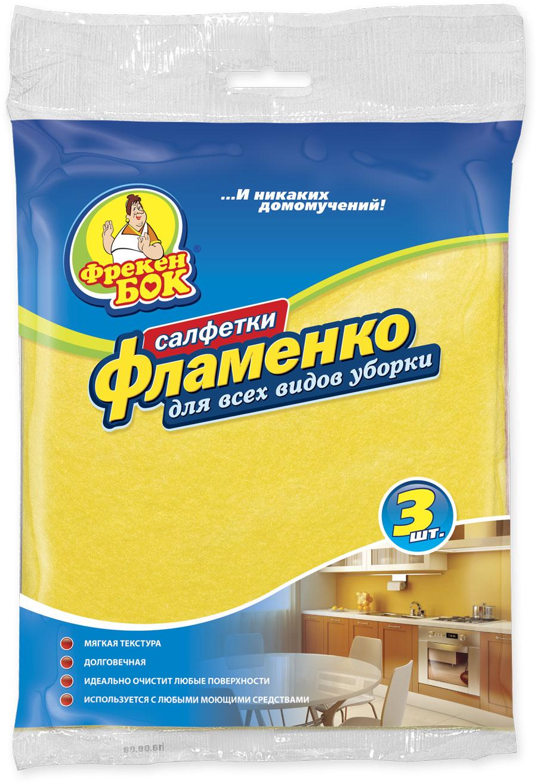 Салфетка для уборки Фрекен Бок Фламенко, 3 штNN-604-LS-BUСалфетки для уборки Фрекен Бок Фламенко выполнены из вискозы для всех видов уборки, не оставляют разводов и ворсинок, хорошо впитывают жидкость, прекрасно стираются. Могут использоваться с любыми моющими средствами.