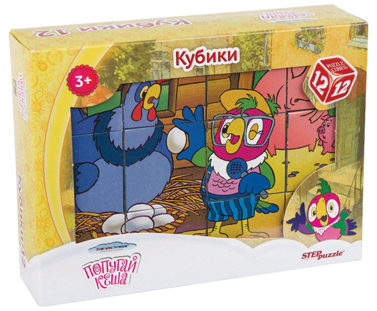 Step Puzzle Кубики Попугай Кеша в деревне