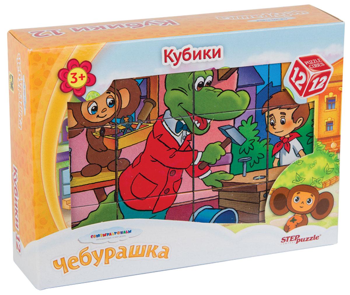 Step Puzzle Кубики Чебурашка
