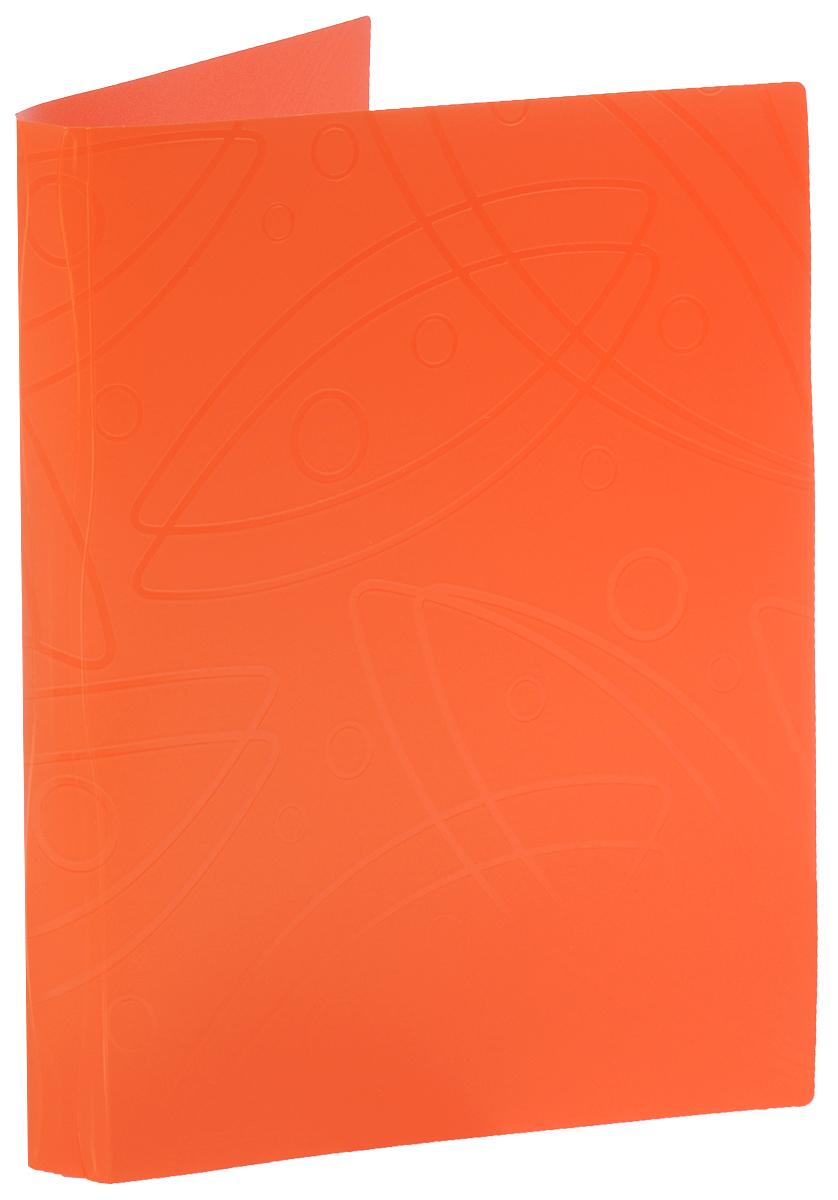 Бюрократ Папка с зажимом Galaxy цвет оранжевый816821/816825Папка с зажимом Бюрократ Galaxy станет вашим надежным помощником в учебных или офисных делах.Папка формата А4 выполнена в оранжевом цвете и декорирована узором. Она изготовлена из износоустойчивого полипропилена и оснащена металлическим зажимом, который сохранит ваши документы в целостности и сохранности. В такой удобной папке ваши документы будут сохранять свой первоначальный вид и останутся аккуратными и неповрежденными.