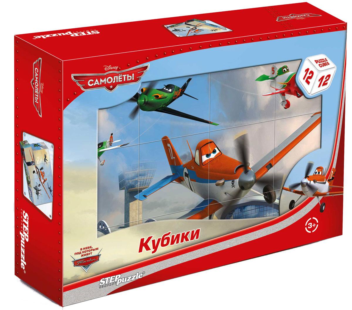 Step Puzzle Кубики Самолеты 12 шт