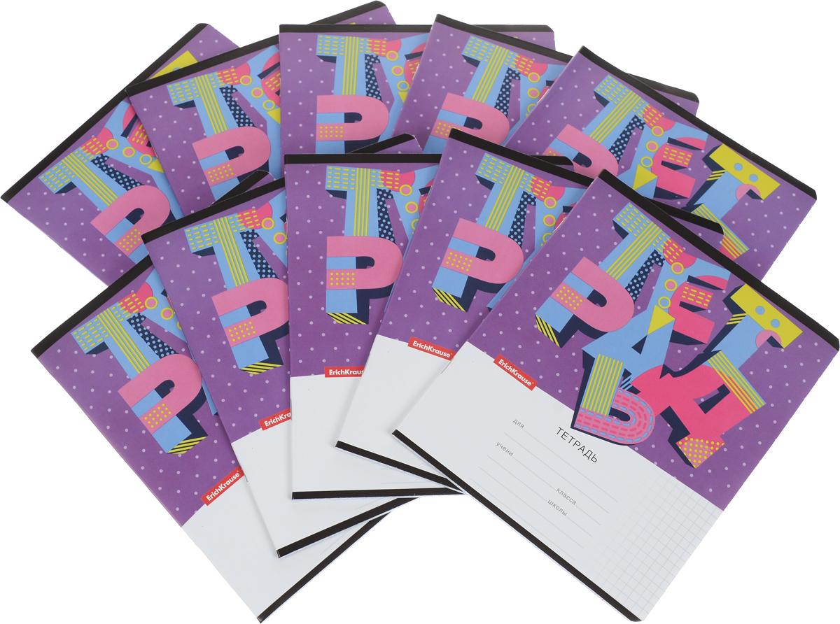 Erich Krause Набор тетрадей 3D Letters 24 листа в клетку цвет фиолетовый 10 шт72523WDНабор тетрадей Erich Krause 3D Letters предназначена для младших школьников. Обложка тетрадей выполнена из плотного картона с закругленными углами. На обратной стороне обложки представлена таблица умножения и метрическая система мер.Внутренний блок тетрадей состоит из 24 листов белой бумаги на металлических скрепках в клетку с красными полями.В наборе 10 тетрадей.