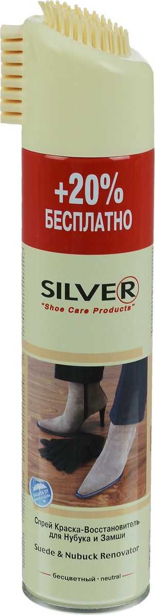 Краска-восстановитель Silver, для нубука и замши, цвет: бесцветный, 300 мл646302Спрей краска-восстановитель Silver для нубука и замши защищает, восстанавливает потертые места, обеспечивает стойкое и равномерное окрашивание. Обладает водоотталкивающими свойствами. Для очистки обуви на крышке флакона предусмотрена специальная щетка. Товар сертифицирован.