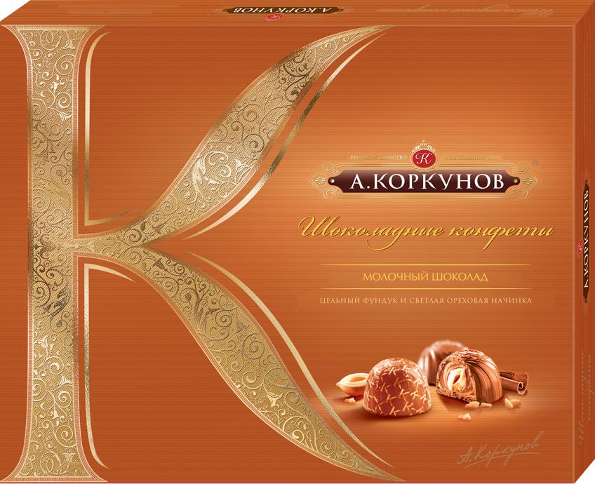 Коркунов Конфеты молочный шоколад с лесным орехом, 250 г0120710При производстве конфет КОРКУНОВ используются сертифицированные сорта какао-бобов, произрастающие в Западной Африке. Ореховая начинка конфет – это настоящее, классическое пралине - сочетание сахара и орехов. Также для производства конфет КОРКУНОВ закупаются только отборные орехи, а каждый из поставщиков проходит строгую проверку качества. Элегантная упаковка подчеркивает вкус изысканных шоколадных конфет. Все это делает конфеты КОРКУНОВ одним из самых желанных подарков на любой праздник.