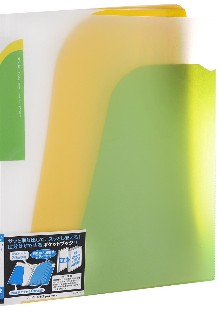 Kokuyo Папка-уголок Novita на 180 листов цвет светло-зеленый84555Папка-уголок Kokuyo Novita предназначена для хранения документов и тетрадей. Она подойдет как для офисного работника, так и для студента или школьника.По форме это обычная папка-уголок формата А4, но ее преимущество заключается в том, что она имеет 8 дополнительных отделений, в каждое из которых помещается около 20 листов. На внутренней стороне обложки в начале и конце расположены небольшие карманы для мелких бумаг. Общая вместимость составляет около 180 листов самых различных документов.Папка изготовлена из качественного пластика. При транспортировке или хранении ваши документы всегда будут находиться в целости и сохранности.