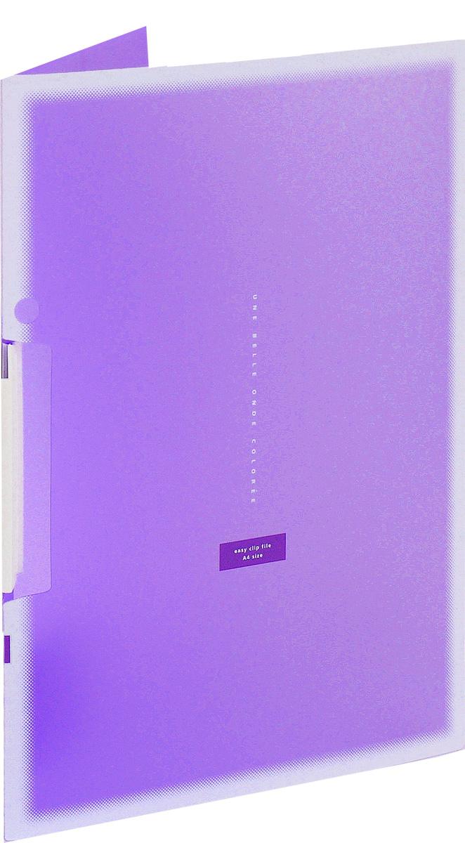 Kokuyo Папка с клипом Coloree цвет фиолетовый10485134Папка с поворотным зажимом Kokuyo Coloree предназначена для хранения документов и тетрадей. Она подойдет как для офисного работника, так и для студента или школьника. По форме это обычная папка формата А4, но она имеет прочный пластиковый зажим, который надежно зафиксирует ваши бумаги.Папка изготовлена из качественного пластика и всегда будет сохранять ваши документы в чистом и опрятном виде.