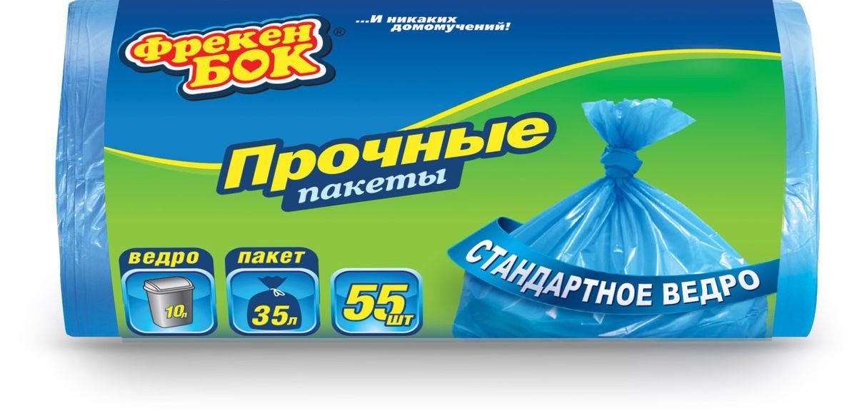 Пакеты для мусора Фрекен Бок, прочные, цвет: синий, 35 л, 50 х 60 см, 55 штVCA-00Прочные пакеты для мусора для мусора Фрекен Бок предназначены для стандартного мусорного ведра.