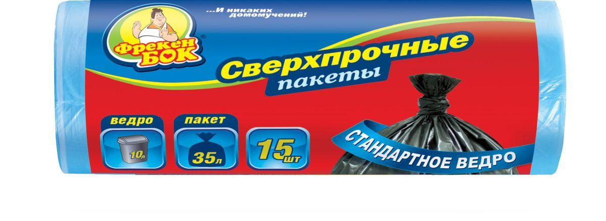 Пакеты для мусора Фрекен Бок, цвет: синий, 35 л, 50 х 60 см, 15 шт790009Сверхпрочные пакеты для мусора, предназначены для стандартного мусорного ведра
