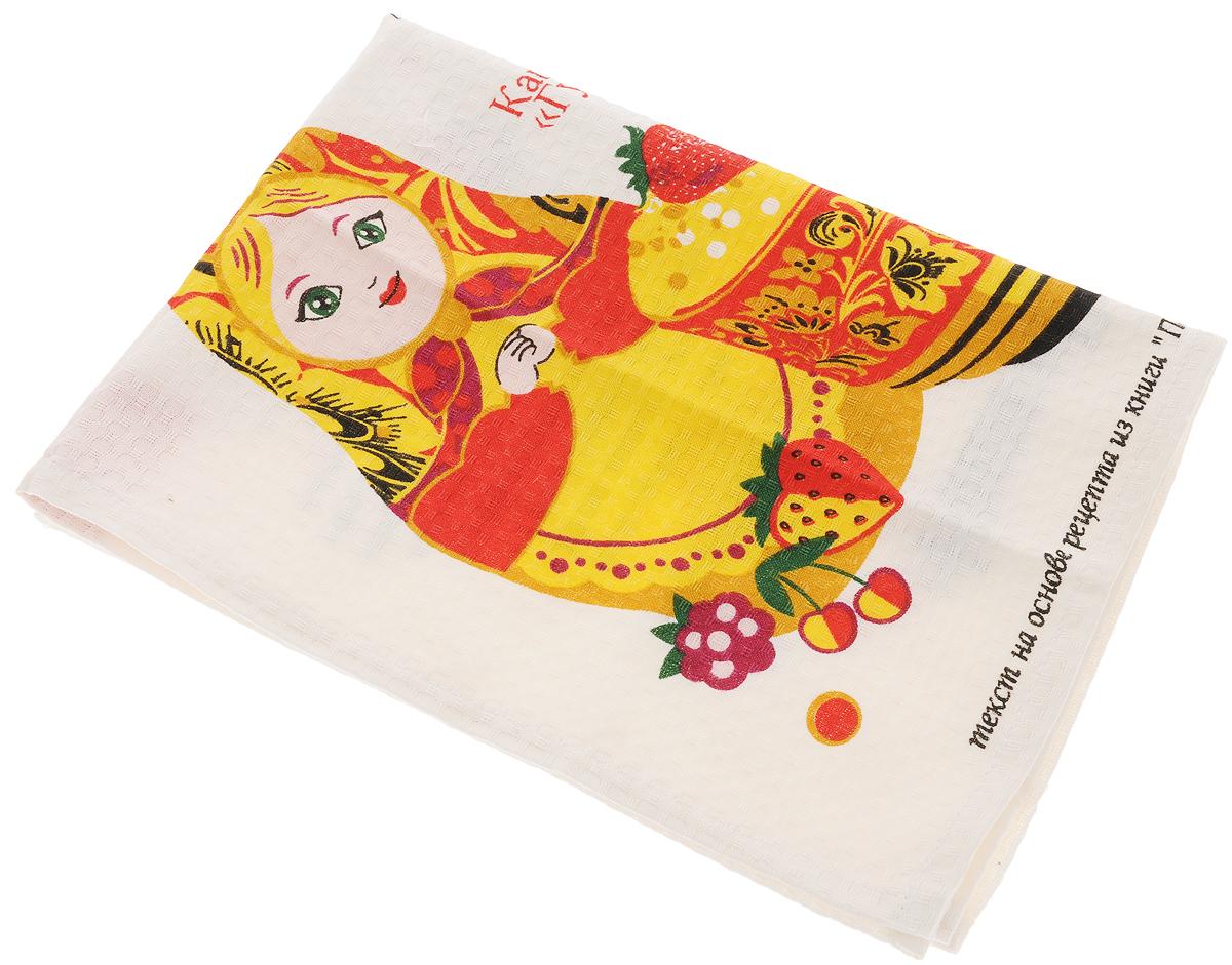 Полотенце кухонное Bonita Каша Гурьевская, цвет: белый, 44 х 59 см1004900000360Полотенце кухонное Bonita изготовлено из натурального хлопка. На полотенце нанесен подробный рецепт каши Гурьевской. Полотенце идеально впитывает влагу и сохраняет свою необычайную мягкость даже после многих стирок. Полотенце Bonita - отличный вариант для практичной и современной хозяйки.