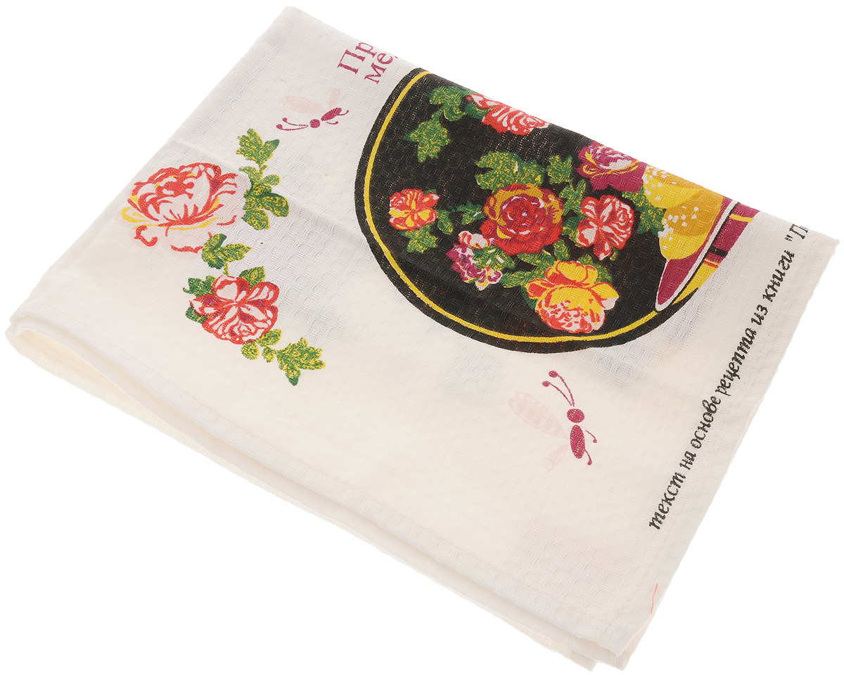 Полотенце кухонное Bonita Пряники медовые, цвет: белый, мультиколор, 44 х 59 смVT-1520(SR)Полотенце кухонное Bonita изготовлено из натурального хлопка. На полотенце нанесен рецепт пряников медовых, а также изображен поднос с цветочным принтом. Полотенце идеально впитывает влагу и сохраняет свою необычайную мягкость даже после многих стирок. Полотенце Bonita - отличный вариант для практичной и современной хозяйки.
