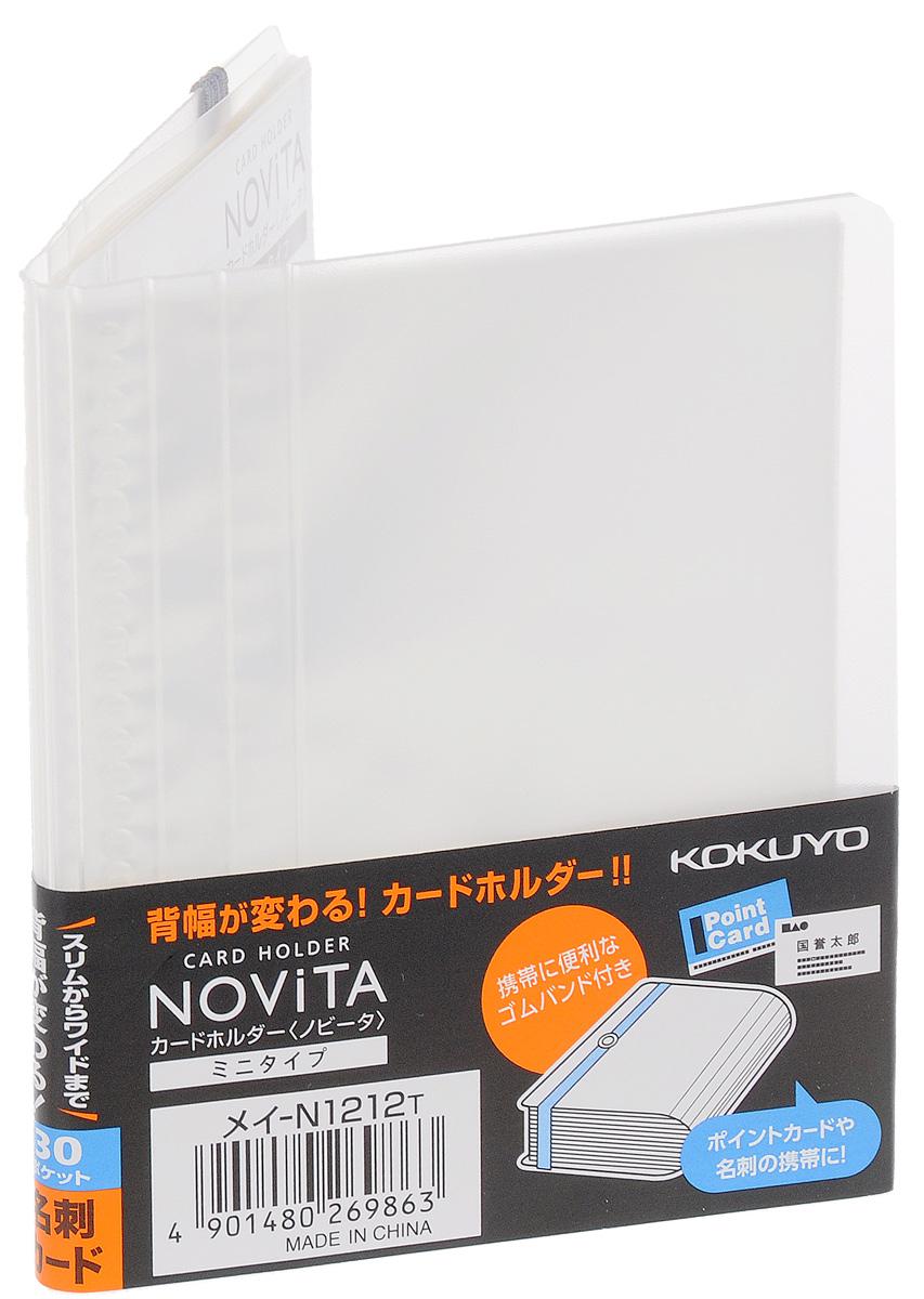 Kokuyo Визитница Novita на 60 визиток цвет прозрачный -  Офисные принадлежности