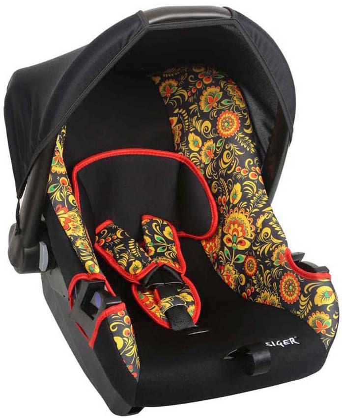 Siger Art Автокресло Эгида ХохломаABS-14,4 Sli BMCДетское автомобильное кресло Siger «Эгида», для детей от рождения до полутора лет, весом до 13 кг. Относится к возрастной группе 0, 0+.Мягкий вкладыш-подголовник обеспечивает дополнительный комфорт во время поездки. Съемный капюшон защищает ребенка от солнца, а удобная ручка позволяет без лишних усилий переносить ребенка, как в обычной люльке. Ярко выраженная боковая защита позволяет повысить уровень безопасности при боковых ударах.Детские удерживающие устройства Siger разработаны и сделаны в России с учетом анатомии детей. Двухпозиционная регулировка внутренних ремней позволяет адаптировать кресло Siger «Эгида» под зимнюю и летнюю одежду ребенка. Автокресло успешно прошло все необходимые краш-тесты и имеет сертификат соответствия техническому регламенту РФ и таможенному союзу.Автокресло Siger «Эгида» упаковано в защитную полиэтиленовую пленку.