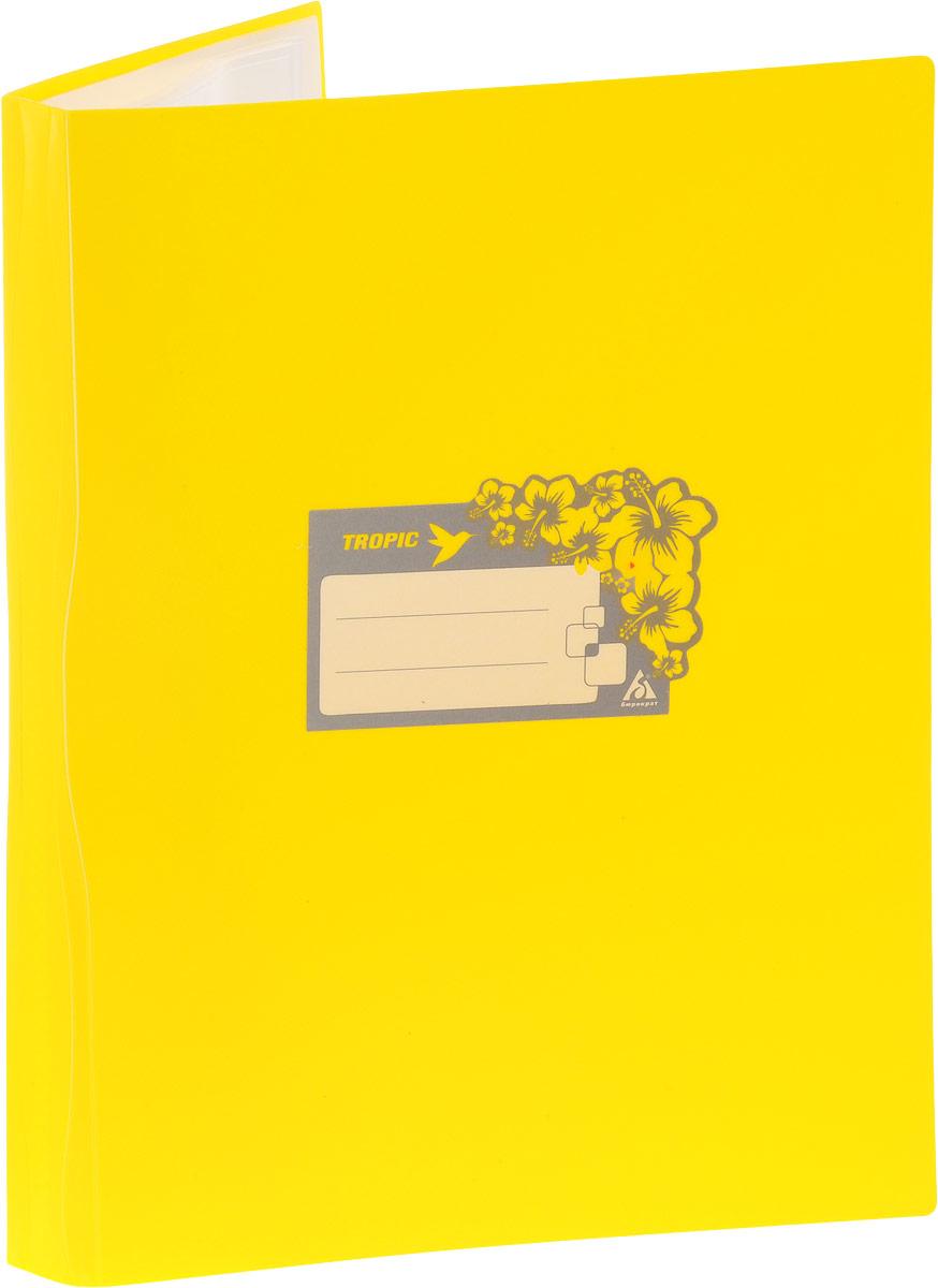 Бюрократ Папка Tropic с файлами 20 листов формат А4 цвет желтый816572Папка Бюрократ Tropic формата А4 идеально подходит для подшивки бумаг в архивные папки без перфорирования дыроколом, а также для хранения различных документов. Папка изготовлена из прочного высококачественного пластика и содержит 20 прозрачных вкладышей.С такой папкой все ваши документы будут в полной сохранности.