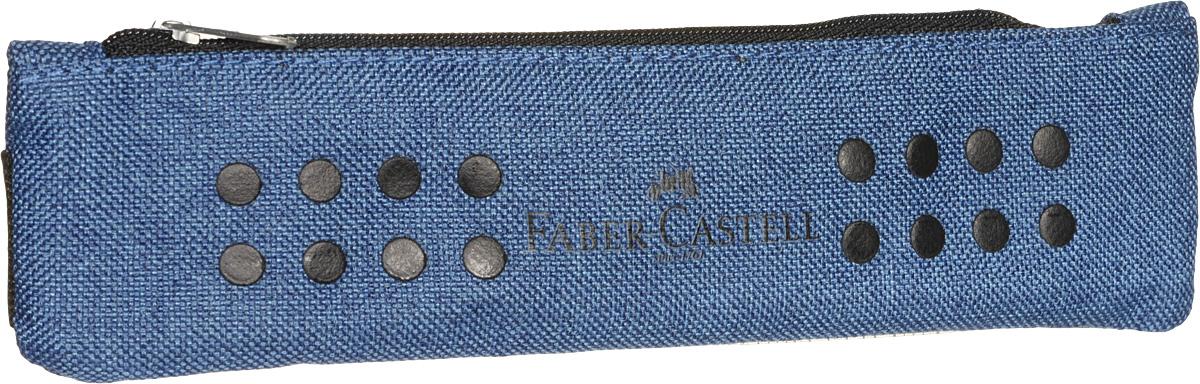 Faber-Castell Пенал Grip цвет синий72523WDСтильный и лаконичный пенал Faber-Castell выполнен из прочного материала - 100% полиэстера.Пенал содержит одно отделение для канцелярских принадлежностей, которое закрывается на застежку-молнию. Удобный пенал станет практичным помощником для вашего ребенка и займет достойное место в его школьных принадлежностях.