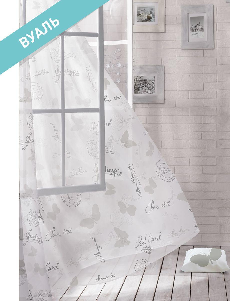 Комплект штор Волшебная ночь Postcard, цвет: белый, серый, высота 270 смGC013/00Шторы коллекции Волшебная ночь - это готовое решение для вашего интерьера, гарантирующее красоту, удобство и индивидуальный стиль!Шторы изготовлены из тонкой и легкой ткани - вуали, которая почти не препятствует прохождению света, но защищает комнату от посторонних взглядов. Длина штор регулируется с помощью клеевой паутинки (в комплекте). Изделия крепятся на вшитую шторную ленту: на крючки или путем продевания на карниз.