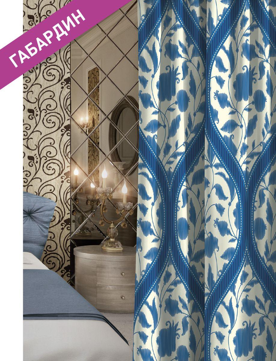 Штора Волшебная ночь Trilliss, на ленте, цвет: белый, синий, высота 270 см. 19783374798Шторы коллекции Волшебная ночь - это готовое решение для вашего интерьера, гарантирующее красоту, удобство и индивидуальный стиль!Штора изготовлена из мягкой, приятной на ощупь ткани габардин, которая которая плотно драпирует окно, но позволяет свету частично проникать внутрь. Длина шторы регулируется с помощью клеевой паутинки (в комплекте). Изделие крепится на вшитую шторную ленту: на крючки или путем продевания на карниз. Высота шторы: 270 см.Ширина шторы: 150 см.