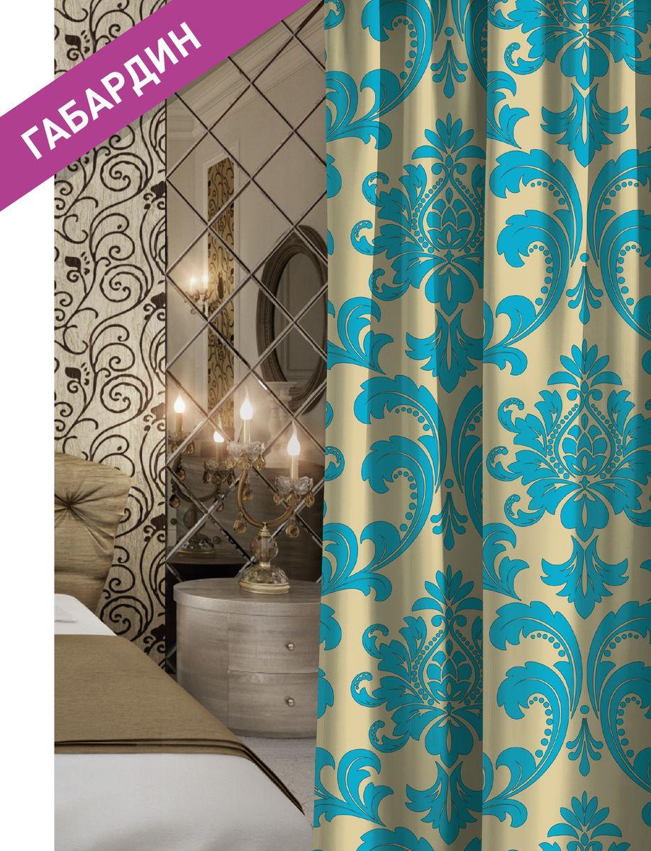 Штора Волшебная ночь Vensen, на ленте, цвет: бежевый, голубой, высота 270 см. 19783401429-ФТ-ВЛ-001Шторы коллекции Волшебная ночь - это готовое решение для вашего интерьера, гарантирующее красоту, удобство и индивидуальный стиль!Штора изготовлена из мягкой, приятной на ощупь ткани габардин, которая которая плотно драпирует окно, но позволяет свету частично проникать внутрь. Длина шторы регулируется с помощью клеевой паутинки (в комплекте). Изделие крепится на вшитую шторную ленту: на крючки или путем продевания на карниз. Высота шторы: 270 см.Ширина шторы: 150 см.