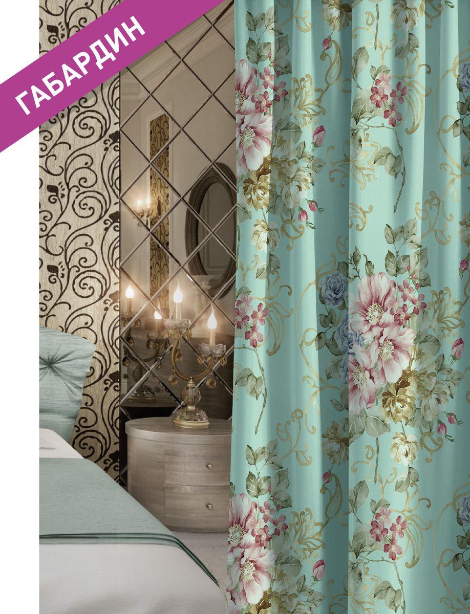 Штора Волшебная ночь Flower Lush, на ленте, цвет: голубой, розовый, высота 270 см. 19783802476-ШП-ГБ-001Шторы коллекции Волшебная ночь - это готовое решение для вашего интерьера, гарантирующее красоту, удобство и индивидуальный стиль!Штора изготовлена из мягкой, приятной на ощупь ткани габардин, которая которая плотно драпирует окно, но позволяет свету частично проникать внутрь. Длина шторы регулируется с помощью клеевой паутинки (в комплекте). Изделие крепится на вшитую шторную ленту: на крючки или путем продевания на карниз. Высота шторы: 270 см.Ширина шторы: 150 см.