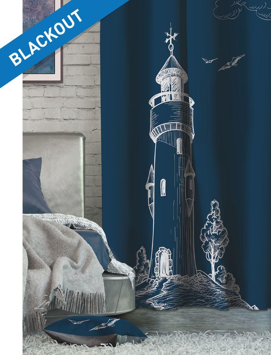 Штора Волшебная ночь Ocean, цвет: белый, синий, высота 270 см. 197855GC013/00Шторы коллекции Волшебная ночь - это готовое решение для Вашего интерьера, гарантирующее красоту, удобство и индивидуальный стиль! Штора изготовлена из многослойной ткани blackout , которая обеспечивает 100% затемнение от света, а также защищает от сквозняков. Длина шторы регулируется с помощью клеевой паутинки (в комплекте). Изделие крепится на вшитую шторную ленту: на крючки или путем продевания на карниз. Дизайнеры Марки предлагают уже сформированные комплекты штор из различных тканей и рисунков для создания идеальной композиции на окне. Для удобства выбора дизайны штор распределены в стилевые коллекции: ЭТНО, ВЕРСАЛЬ, ЛОФТ, ПРОВАНС. В коллекции Волшебная ночь к данной шторе Вы также сможете подобрать шторы из других тканей: ГАБАРДИН и сатен (частичное затемнение), ВУАЛЬ (практически нулевое затемнение), которые будут прекрасно сочетаться по дизайну и обеспечат особый уют Вашему дому.