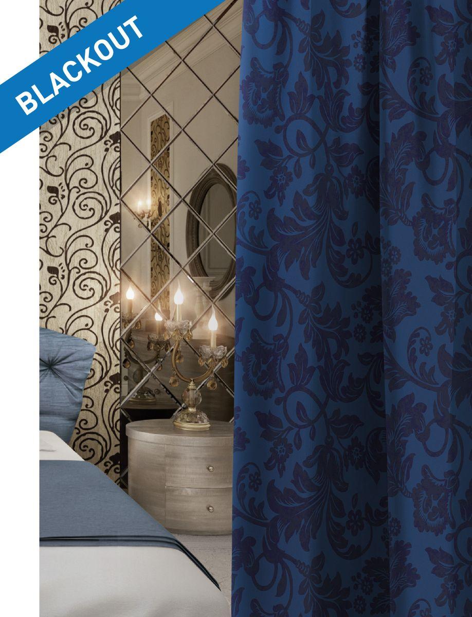 Штора Волшебная ночь Marli, цвет: темно-синий, высота 270 см. 19785603310-ФТ-ВЛ-001Шторы коллекции Волшебная ночь - это готовое решение для интерьера, гарантирующее красоту, удобство и индивидуальный стиль! Штора изготовлена из многослойной ткани blackout, которая обеспечивает 100% затемнение от света, а также защищает от сквозняков.Длина шторы регулируется с помощью клеевой паутинки (в комплекте). Изделие крепится на вшитую шторную ленту: на крючки или путем продевания на карниз.
