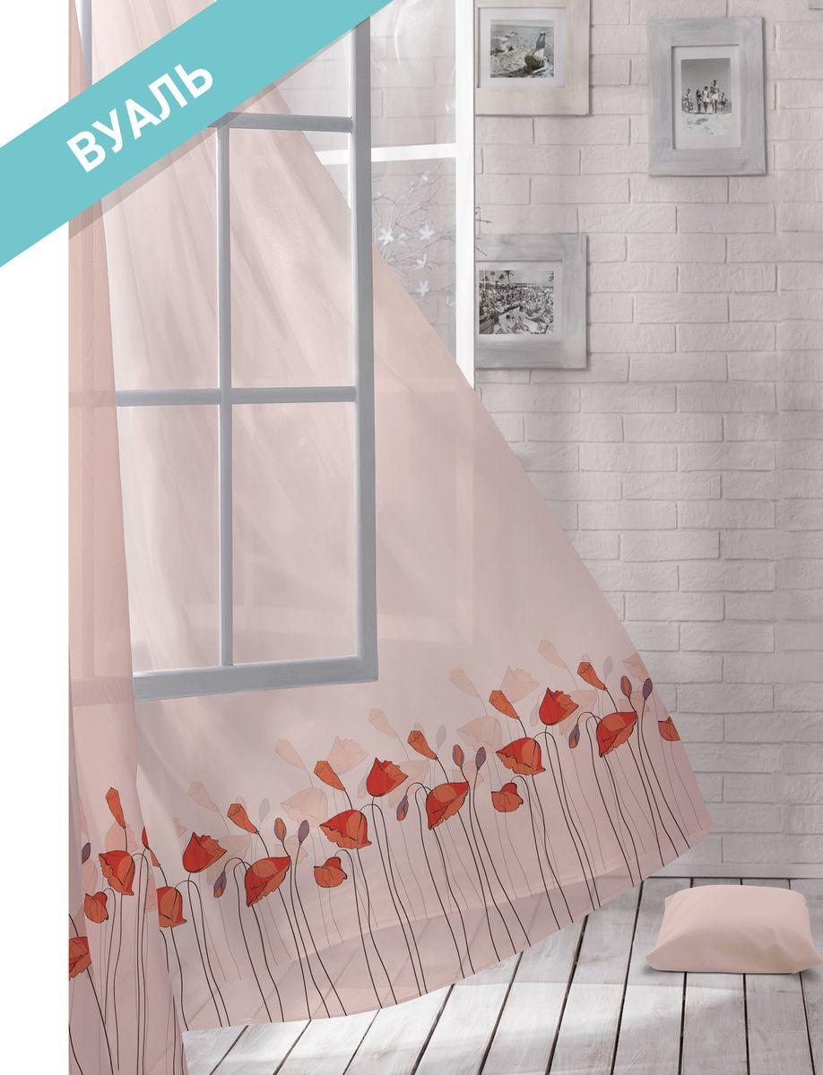 Комплект штор Волшебная ночь Poppy, цвет: красный, розовый, высота 270 см. 197872ES-412Шторы коллекции Волшебная ночь - это готовое решение для интерьера, гарантирующее красоту, удобство и индивидуальный стиль.Шторы изготовлены из ткани вуаль, которая почти не мешает прохождению света, но защищает комнату от посторонних взглядов.Длина штор регулируется с помощью клеевой паутинки (в комплекте). Изделия крепятся на вшитую шторную ленту: на крючки или путем продевания на карниз.Высота: 270 см.