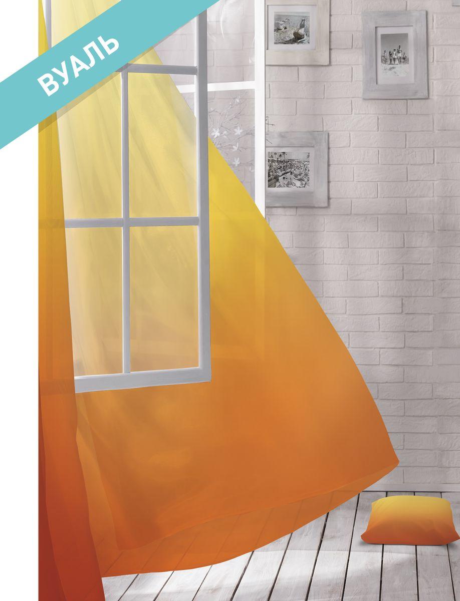Комплект штор Волшебная ночь Parrots, цвет: оранжевый, высота 270 смK100Шторы коллекции Волшебная ночь - это готовое решение для вашего интерьера, гарантирующее красоту, удобство и индивидуальный стиль!Шторы изготовлены из тонкой и легкой ткани - вуали, которая почти не препятствует прохождению света, но защищает комнату от посторонних взглядов. Длина штор регулируется с помощью клеевой паутинки (в комплекте). Изделия крепятся на вшитую шторную ленту: на крючки или путем продевания на карниз.