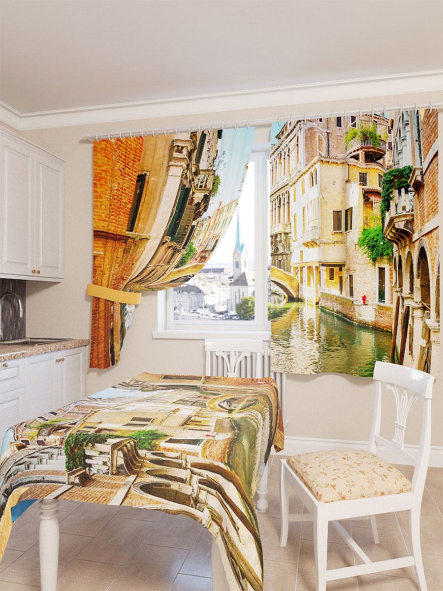 Скатерть Сирень Солнечный день в Венеции, прямоугольная, 145 x 120 смVT-1520(SR)Прямоугольная скатерть Сирень Солнечный день в Венеции с ярким и объемным рисунком, выполненная из габардина, преобразит вашу кухню, визуально расширит пространство, создаст атмосферу радости и комфорта. Рекомендации по уходу: стирка при 30 градусах, гладить при температуре до 110 градусов.Размер скатерти: 145 х 120 см. Изображение может немного отличаться от реального.