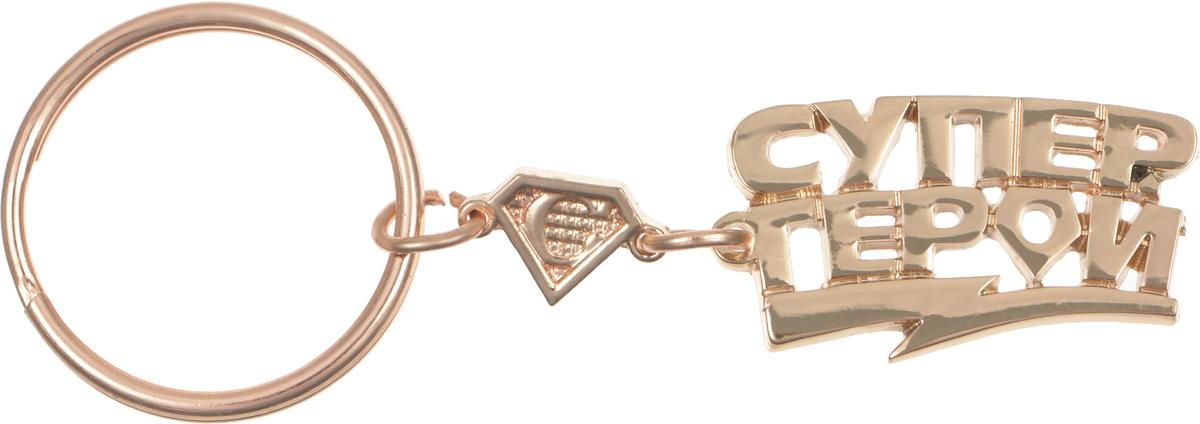 Брелок Sima-land Супер геройБрелок для ключейБрелок Sima-land Супер герой, изготовленный из металла под золото, станет прекрасным сувениром и порадует получателя. Мелочей в образе не бывает. Поэтому внимания требуют даже брелоки для ключей. Приятно открывать дверь любимого дома ключом с красивым брелоком. Длина брелока: 8,5 см. Размер декоративного элемента: 3 см х 2 см.