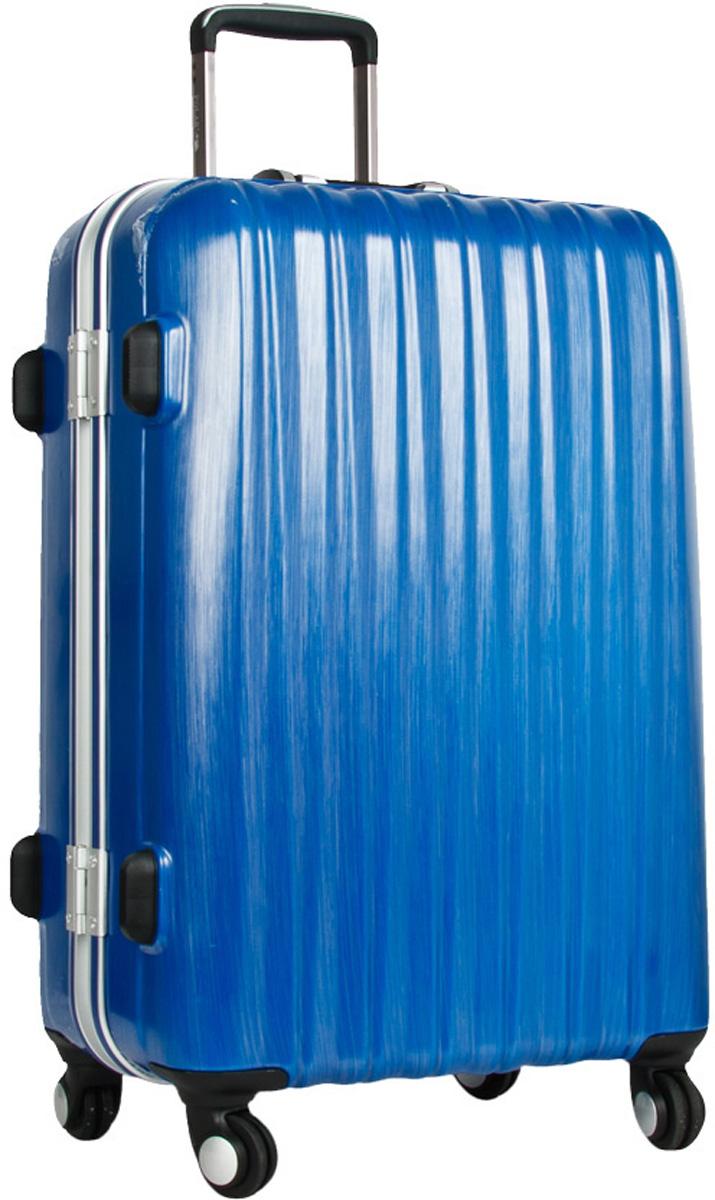 Чемодан пластиковый Polar, цвет: синий, 70,5 л, 42 х 60 х 28 см. Р1155(25)ГризлиМатериал ABS- пластик максимально устойчив к деформации. Кроме того он обладает повышенной гибкостью, что позволяет материалу не ломаться и не трескаться при внешних нагрузках. Наши чемоданы отлично подходят для перевозки хрупких вещей. Пластик отлично защищает внутреннее содержание от любых внешних воздействий. Еще один принципиальный момент- это количество колес. Чемодан с четырьмя колесиками на основании. Он более маневренный и удобный в обращении по отношению к двухколесным чемоданам. Можно просто выдвинуть ручку и катить его рядом с собой в любом направлении, при этом не будет никакой нагрузки на кисть, что очень важно, если чемодан у вас большой и тяжелый. Выдвигающаяся ручка выдвигается на 40 см. Внутри: карман из сетки на молнии, фиксатор с зажимом для ваших вещей. 4 колеса вращаются на 360 градусов. Кодовый замок с системой TSA.