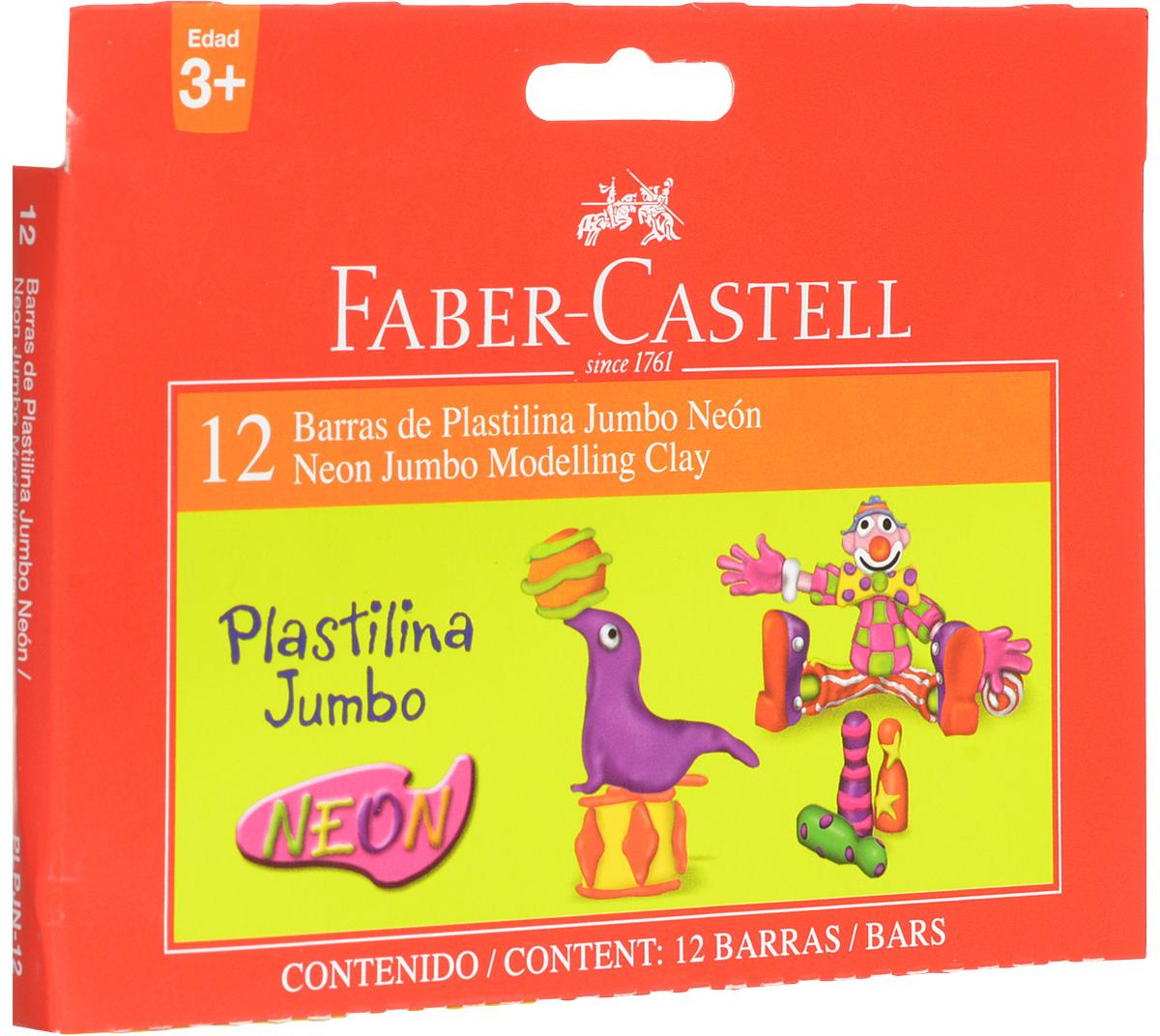 Faber-Castell Пластилин Neon Jumbo 6 цветов72523WDВ наборе Faber-Castell Neon Jumbo находится 12 брусков цветного пластилина з 6 цветов. Пластилин обладает яркими неоновыми цветами, безопасен при использовании и изготовлен на масляной основе. Он имеет мягкую и эластичную фактуру, не прилипает к рукам и не крошится.Набор пластилина откроет юным художникам новые горизонты для творчества, поможет отлично развить мелкую моторику рук, цветовое восприятие, фантазию и воображение.