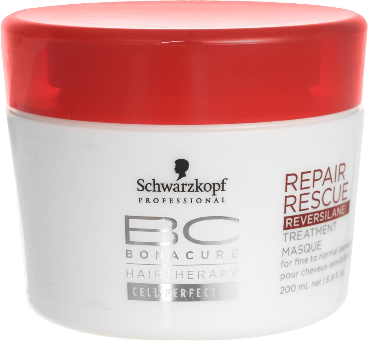 Bonacure Маска для волос Спасительное Восстановление Repair Rescue Treatment 200 млAC-2233_серыйГлубоко питающая маска для очень поврежденных, нормальных и густых волос. Реконструирует внутреннюю и внешнюю структуру волоса. Распутывает волосы и улучшает расчесываемость. Высокая концентрация протеолипидов в формуле направленна на восстановление внешней структуры волоса, а Аминная Технология Клеточного Восстановления работает на поврежденных участках внутренней структуры. Волосы приобретают эластичность, плотность и блеск по всей длине. Рекомендуется использовать в комплексе с шампунем BC Repair Rescue.