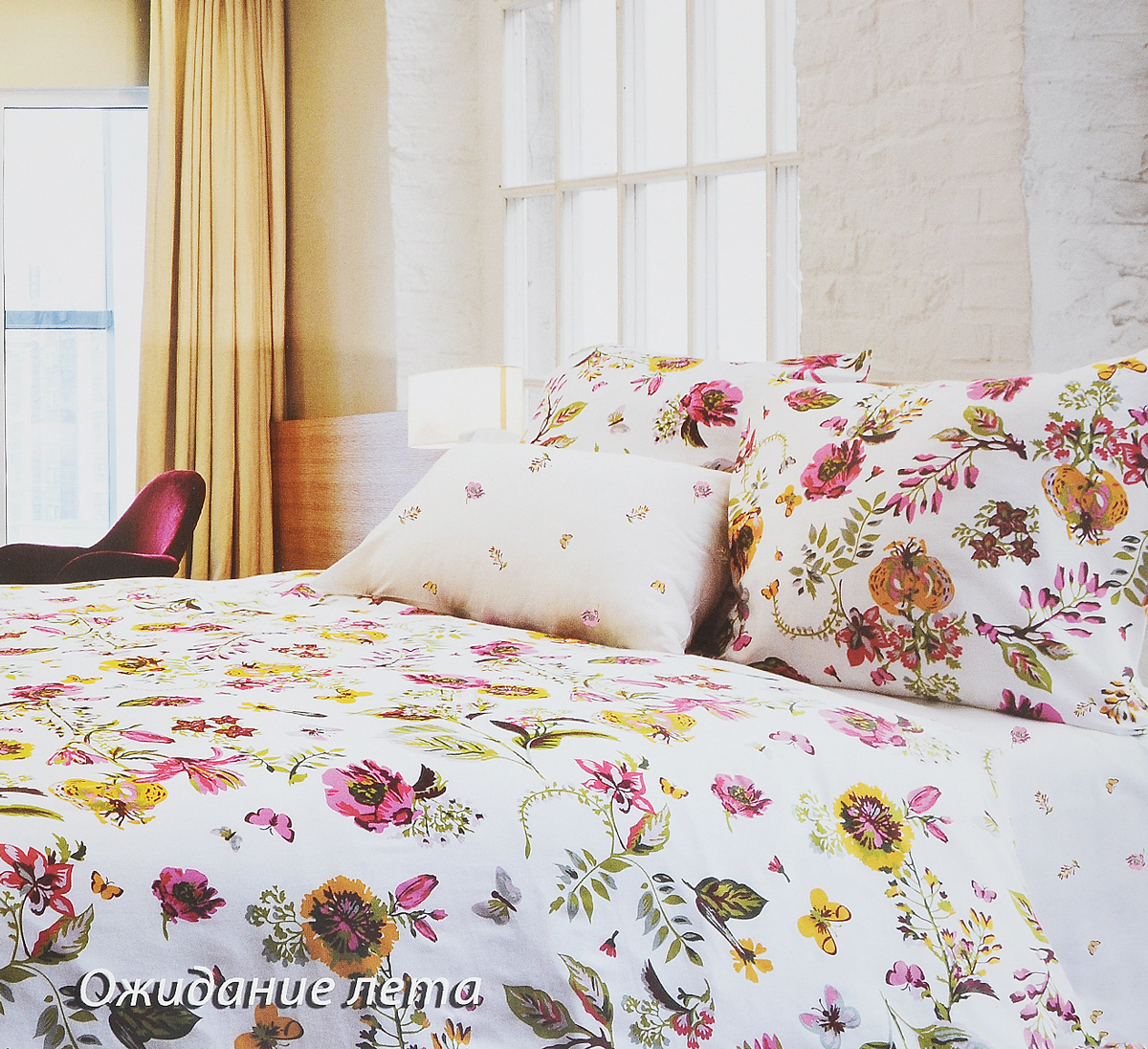 Комплект белья Tiffanys Secret Ожидание лета, евро, наволочки 70х70, цвет: белый, розовый, желтый391602Комплект постельного белья Tiffanys Secret Ожидание лета является экологически безопасным для всей семьи, так как выполнен из сатина (100% хлопок). Комплект состоит из пододеяльника, простыни и двух наволочек. Предметы комплекта оформлены оригинальным рисунком.Благодаря такому комплекту постельного белья вы сможете создать атмосферу уюта и комфорта в вашей спальне.Сатин - это ткань, навсегда покорившая сердца человечества. Ценившие роскошь персы называли ее атлас, а искушенные в прекрасном французы - сатин. Секрет высококачественного сатина в безупречности всего технологического процесса. Эту благородную ткань делают только из отборной натуральной пряжи, которую получают из самого лучшего тонковолокнистого хлопка. Благодаря использованию самой тонкой хлопковой нити получается необычайно мягкое и нежное полотно. Сатиновое постельное белье превращает жаркие летние ночи в прохладные и освежающие, а холодные зимние - в теплые и согревающие. Сатин очень приятен на ощупь, постельное белье из него долговечно, выдерживает более 300 стирок, и лишь спустя долгое время материал начинает немного тускнеть. Оцените все достоинства постельного белья из сатина, выбирая самое лучшее для себя!
