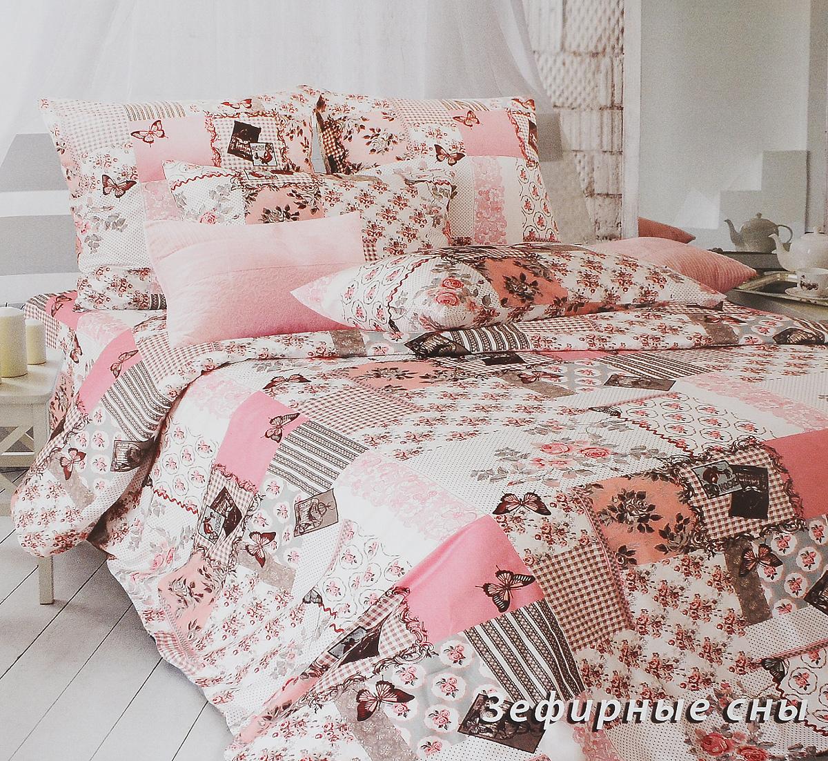 """Комплект белья Tiffany's Secret """"Зефирные сны"""", 1,5-спальный, наволочки 50х70, цвет: розовый, белый, темно-коричневый"""