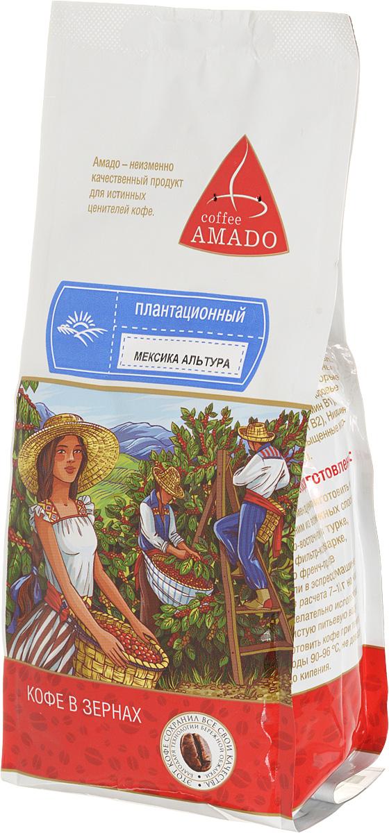 AMADO Мексика Альтура кофе в зернах, 200 г4607064134106На побережье Мексиканского залива в гористой местности производят прекрасный кофе, отличающийся нежным цветочным ароматом и мягким сладковатым вкусом с оттенком какао. Рекомендуемый способ приготовления: по-восточному, френч-пресс, фильтр-кофеварка, эспрессо-машина.