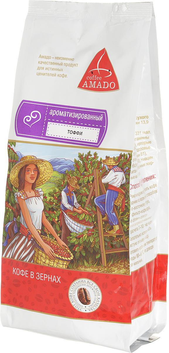 AMADO Тоффи кофе в зернах, 200 г0120710Богатый вкус свежеобжаренного кофе AMADO Тоффи отлично сочетается со сладостью шоколада и сливочным ароматом. Рекомендуемый способ приготовления: по-восточному, френч-пресс, гейзерная кофеварка, фильтр-кофеварка, кемекс, аэропресс.
