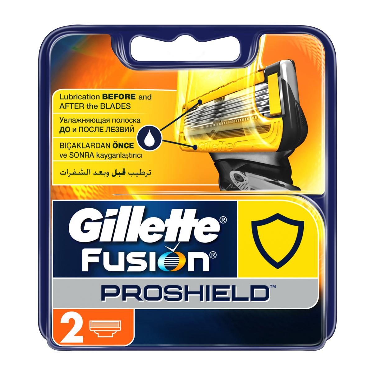 Gillette Сменные кассеты для мужской бритвы Fusion ProShield, 2 шт00553Лезвия для мужской бритвы Gillette Fusion ProShield защищают во время бритья.Смазывающая полоска ProShield до и после бритья создает защитный слой, который снижает раздражение. Gillette Fusion ProShield— наиболее усовершенствованная бритва Gillette. Ищите желтые лезвия и ручку.Смазывающая полоска Gillette Fusion ProShield до и после бритья защищает от раздраженияПять точных лезвий сбривают волосы без усилий и с меньшим трением*, гарантируя максимальный комфорт (*в сравнении с Fusion)Точное лезвие-триммер на обратной стороне кассеты для придания более четкого контура2 сменные кассетыЛезвия подходят для всех ручек Fusion и ProGlide