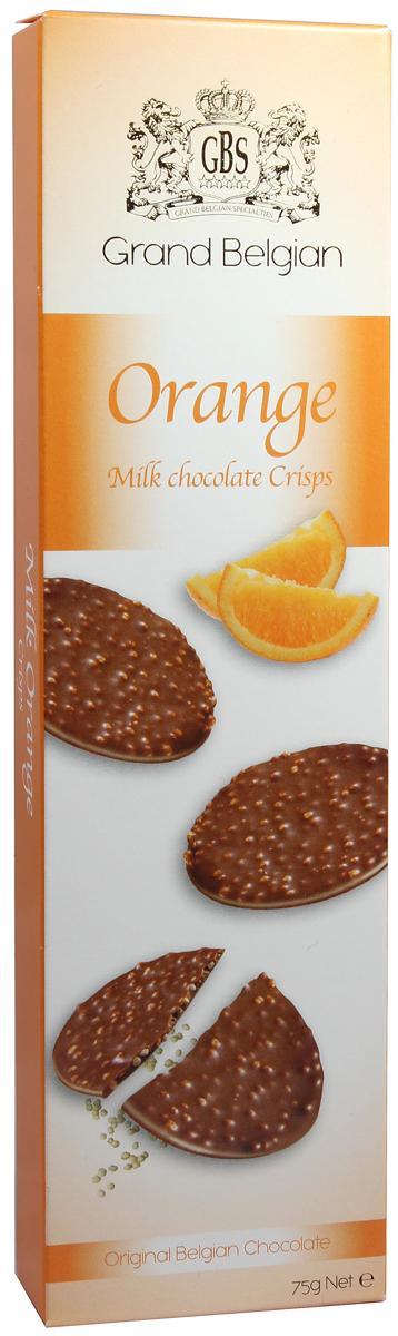 GBS Конфеты фигурные из молочного шоколада с воздушным рисом и вкусом апельсина, 75 г0120710Экзотический и дерзкий вкус сочного солнечного апельсина вливается в тонкую композицию безупречного молочного шоколада. Аппетитные хрустящие медальоны дарят сладостную негу романтичным сладкоежкам и истинным ценителям утонченных десертов.