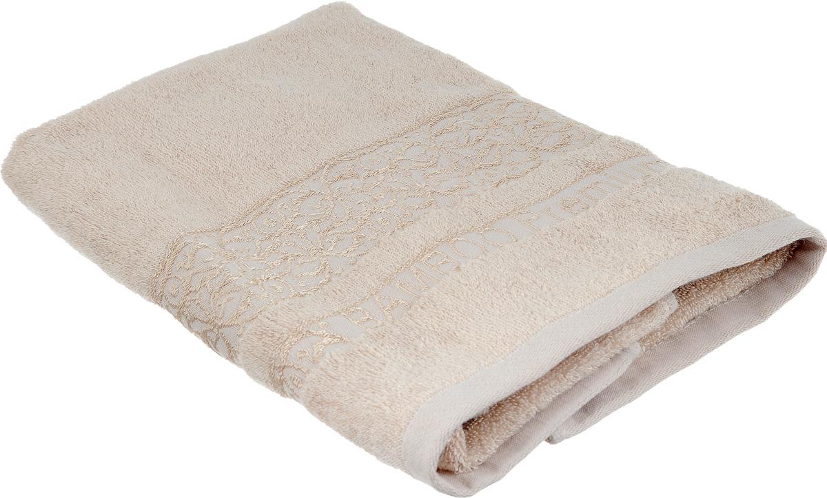 Полотенце Bonita Миндаль, цвет: светло-бежевый, 50 х 90 см68/5/1Полотенце Bonita Миндаль изготовлено из мягкой смесовой ткани (30% хлопок и 70% бамбук) и оформлено рисунком с узорами. Полотенце идеально впитывает влагу и сохраняет свою необычайную мягкость даже после многих стирок. Полотенце Bonita - отличный вариант для практичной и современной хозяйки. С ним ваш дом наполнится красотой и только прекрасными эмоциями.