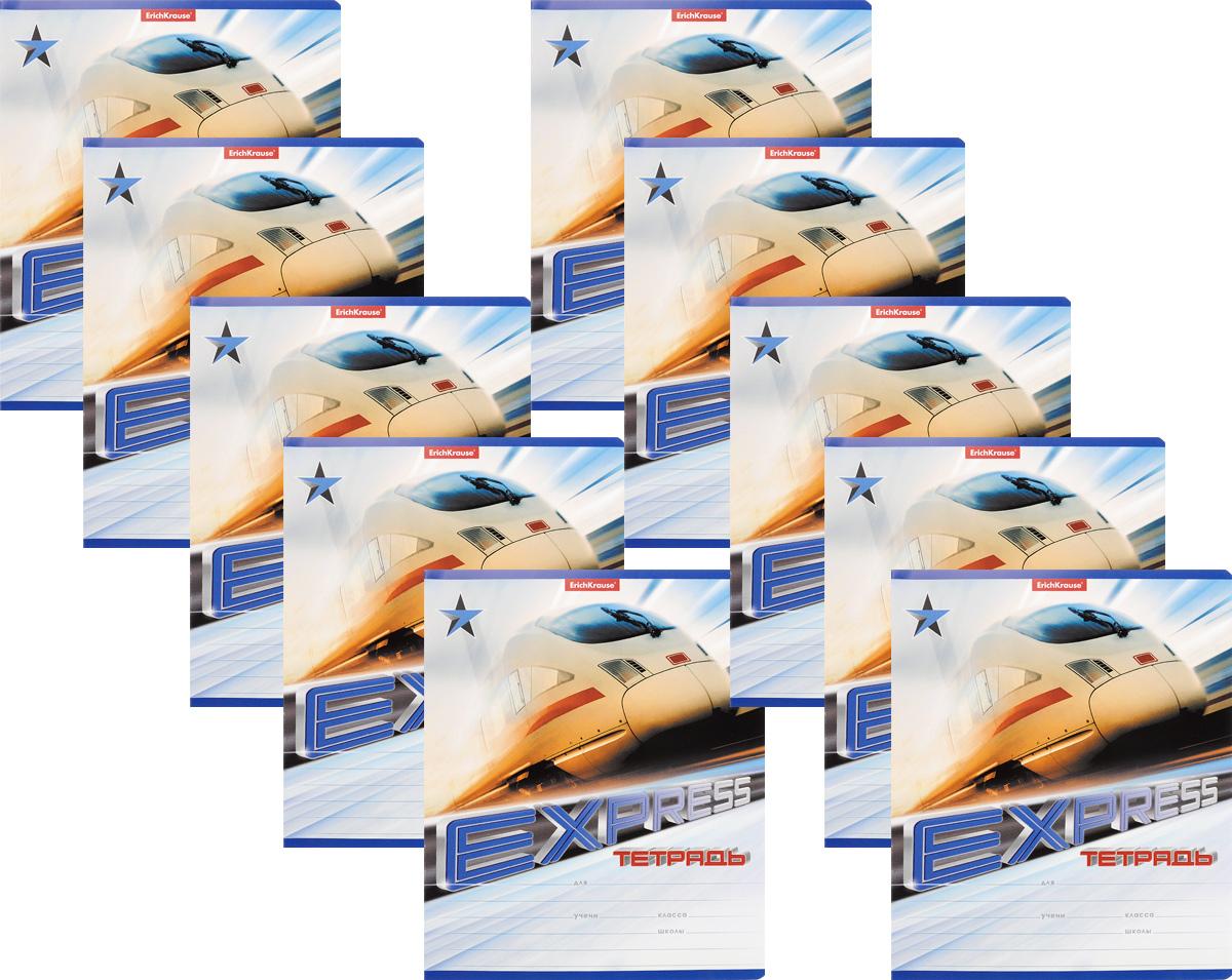 Erich Krause Набор тетрадей Express Train 18 листов в линейку 10 шт цвет золотистый72523WDНабор тетрадей Erich Krause Express Train предназначен для младших школьников. Обложка каждой тетради выполнена из плотного картона с закругленными углами и оформлена динамичным изображением поезда. На обратной стороне обложки имеется справочная информация (русский и английский прописные алфавиты).Внутренний блок состоит из 18 листов белой бумаги в линейку с красными полями.В наборе 10 тетрадей.