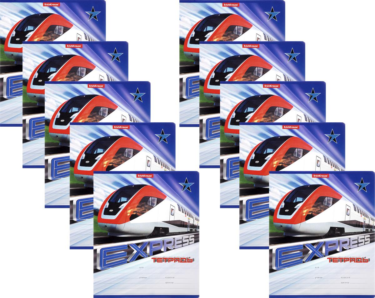 Erich Krause Набор тетрадей Express Train 18 листов в линейку 10 шт730396Набор тетрадей Erich Krause Express Train предназначен для младших школьников. Обложка каждой тетради выполнена из плотного картона с закругленными углами и оформлена динамичным изображением поезда. На обратной стороне обложки имеется справочная информация (русский и английский прописные алфавиты).Внутренний блок состоит из 18 листов белой бумаги в линейку с красными полями.В наборе 10 тетрадей.