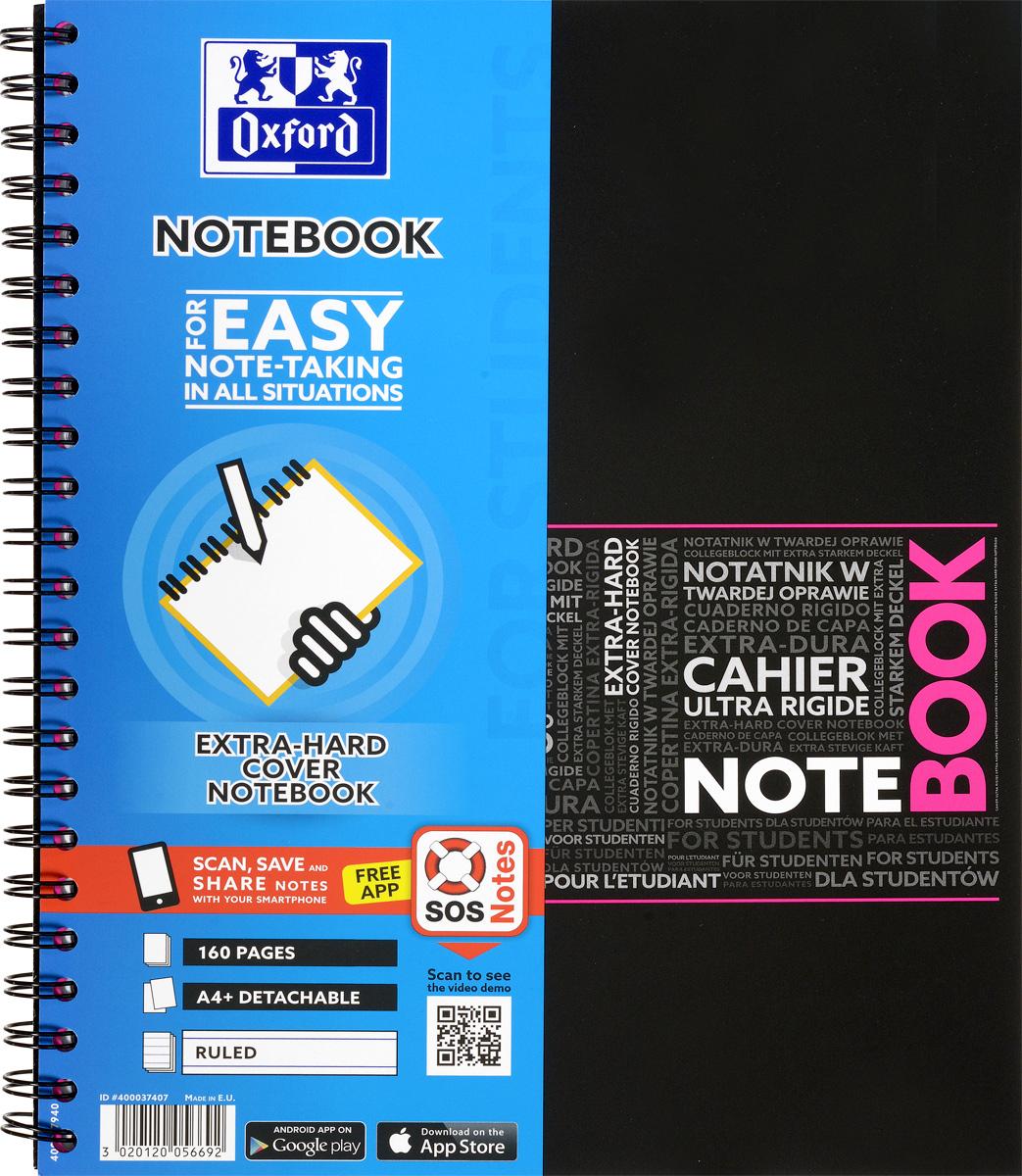 Oxford Тетрадь Sos Notes 80 листов в линейку цвет розовый72523WDКрасивая и практичная тетрадь Oxford Sos Notes отлично подойдет для ведения и хранения заметок. Тетрадь формата А4+ состоит из 80 белых листов с полями и с четкой яркой линовкой в линейку. Обложка тетради выполнена из жесткого ламинированного картона розового и черного цвета. Все ваши записи и заметки всегда будут в безопасности, т.к тетрадь основана на двойной металлической спирали. Также тетрадь имеет острые углы и благодаря специальным меткам на каждой странице и бесплатному приложению SOS Notes для вашего телефона или планшета, вы сможете всегда легко перенести ваши записи и зарисовки с бумажной страницы в смартфон или на компьютер.